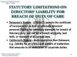 statutory limitations on directors liability for breach of duty of care