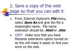 2 save a copy of the web page so that you can edit it