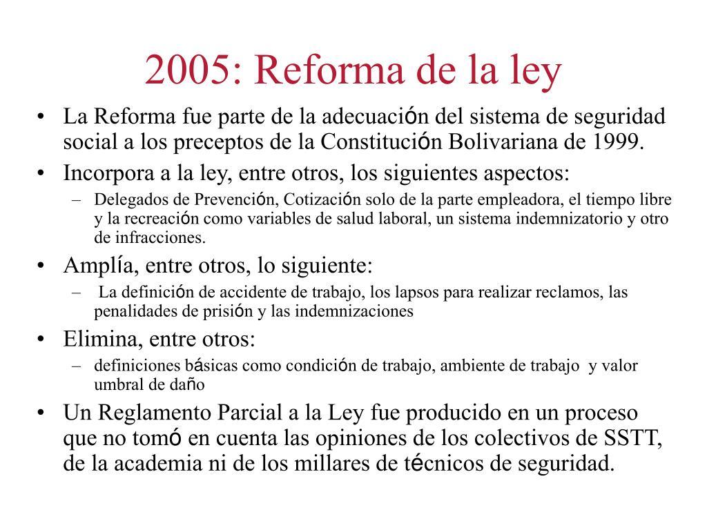 2005: Reforma de la ley