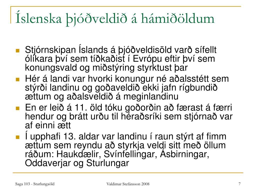 Íslenska þjóðveldið á hámiðöldum