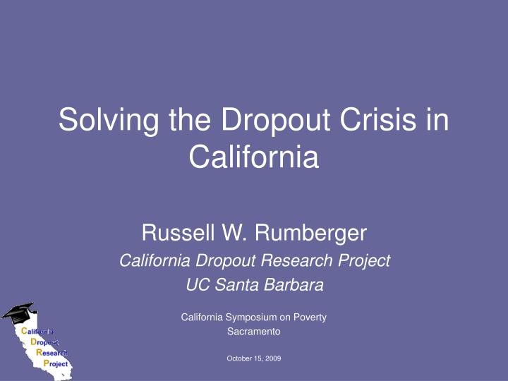 the dropout crisis essay Special report - dropout nation much thornier issues of class and clout that shape the dropout crisis the national statistics on the topic are blunt:.