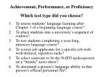 achievement performance or proficiency which test type did you choose