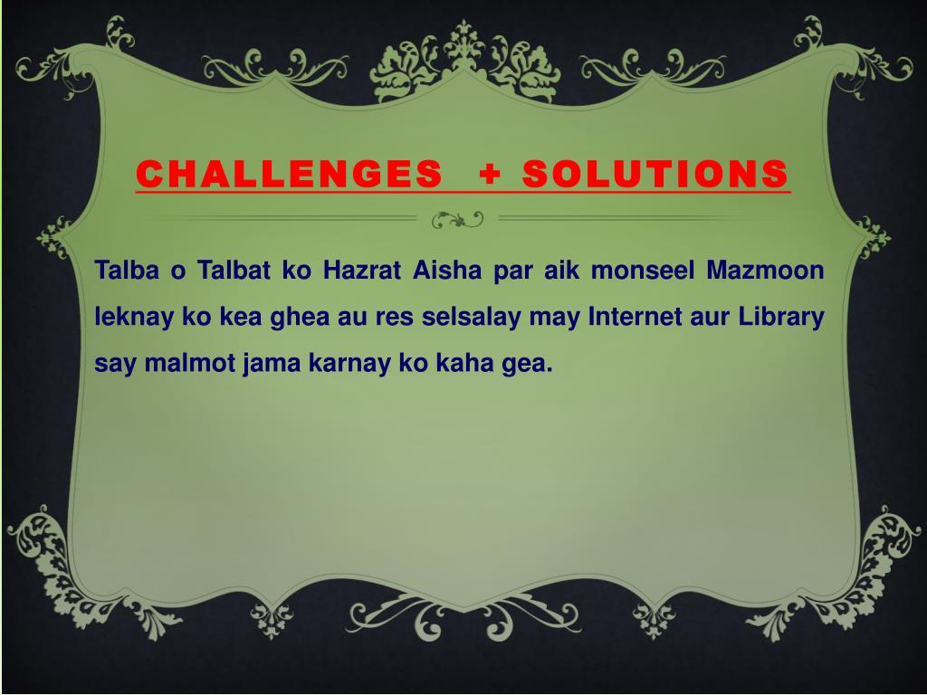 Challenges  +
