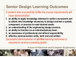 senior design learning outcomes