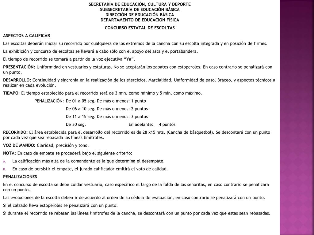 SECRETARÍA DE EDUCACIÓN, CULTURA Y DEPORTE
