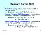 standard forms 2 3