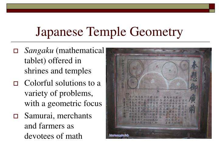 Japanese temple geometry l.jpg