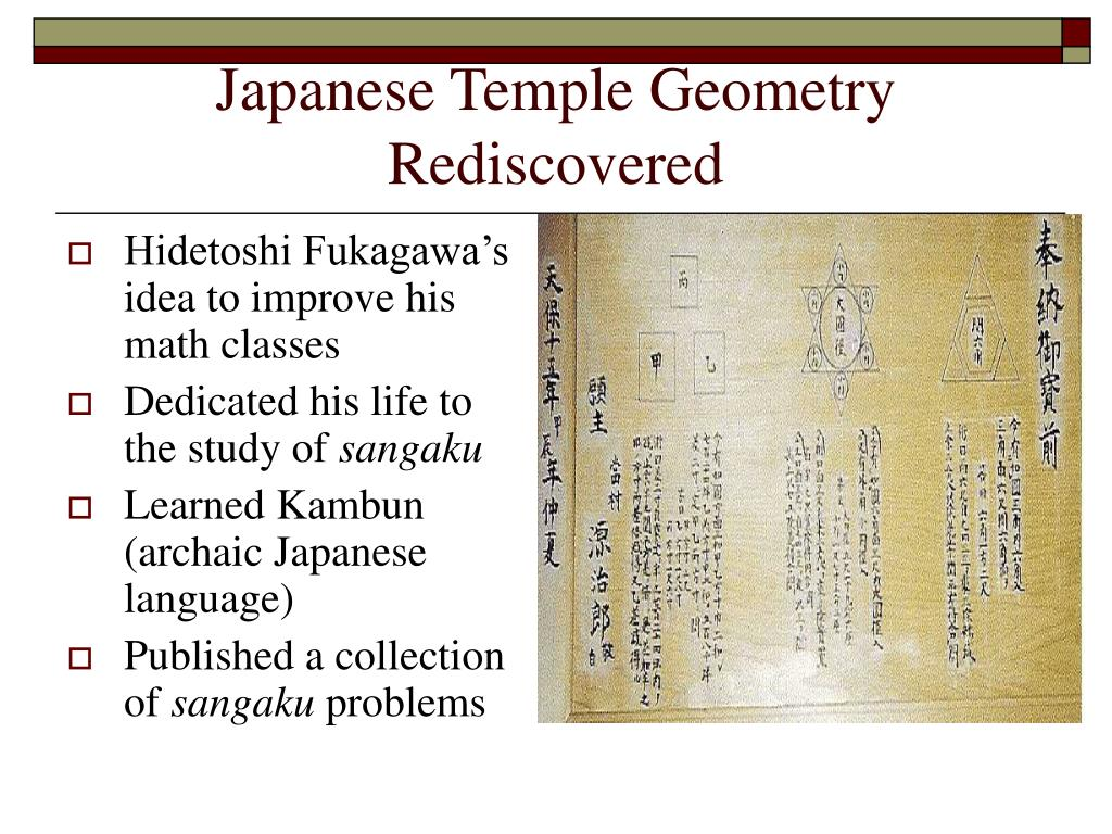 Japanese Temple Geometry Rediscovered