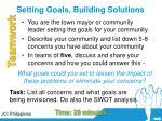setting goals building solutions