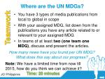 where are the un mdgs