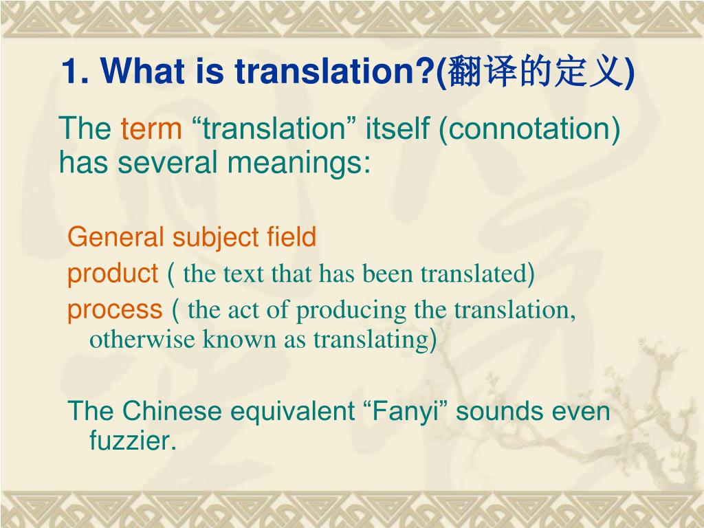1. What is translation?(