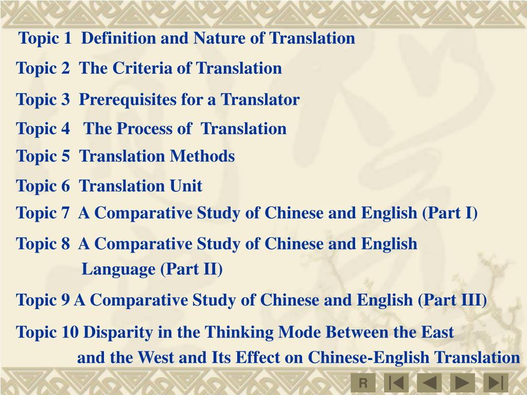 Topic 1  Definition and Nature of Translation