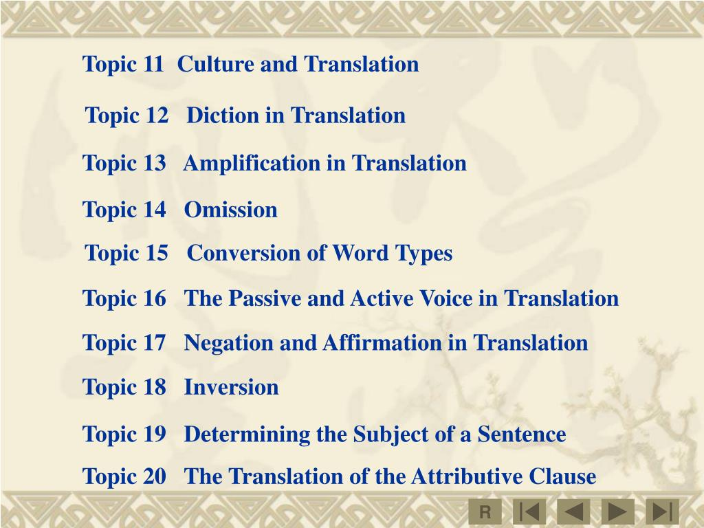 Topic 11  Culture and Translation