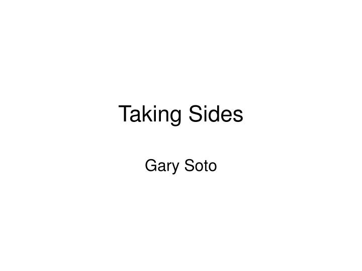 taking sides by gary soto