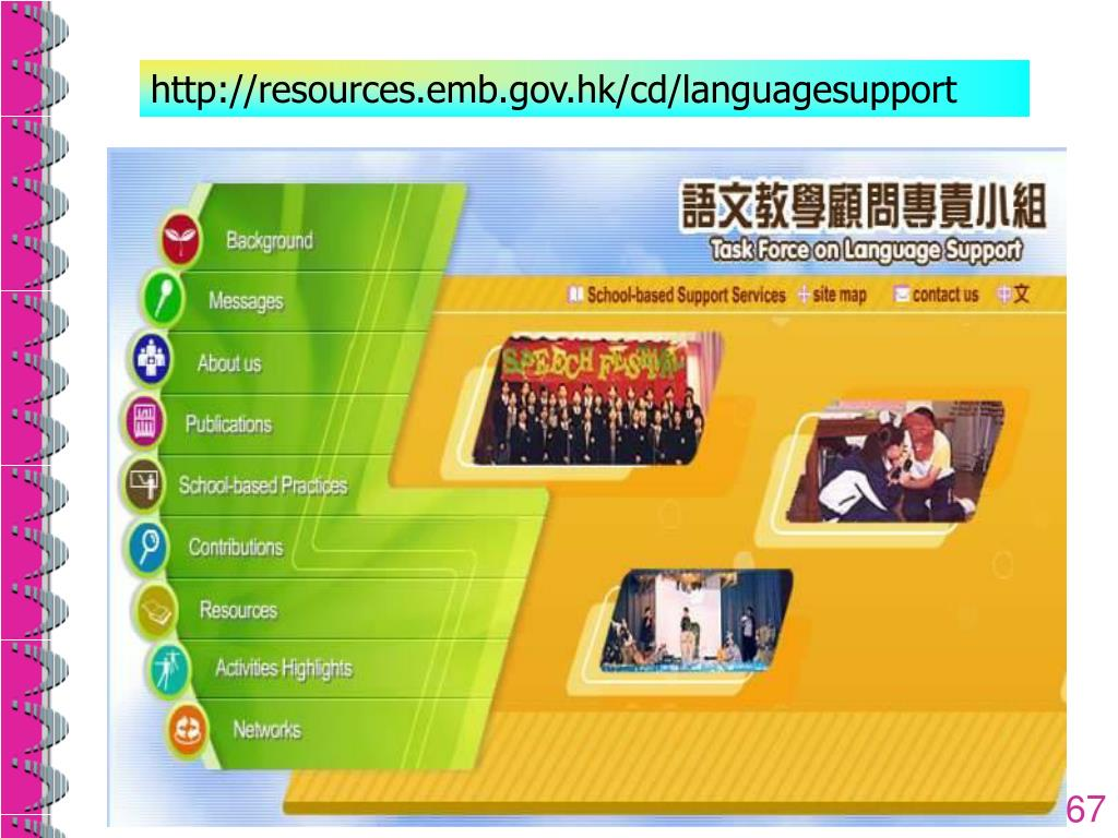 http://resources.emb.gov.hk/cd/languagesupport