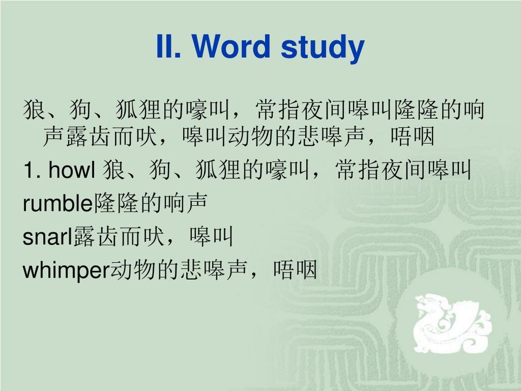 II. Word study