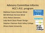 advisory committee informs hcc s r e program
