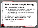 bt2 1 secure simple pairing14