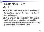 satellite media tours smts