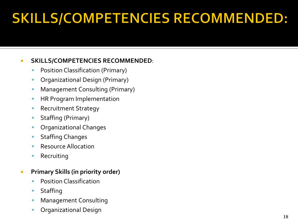 SKILLS/COMPETENCIES RECOMMENDED: