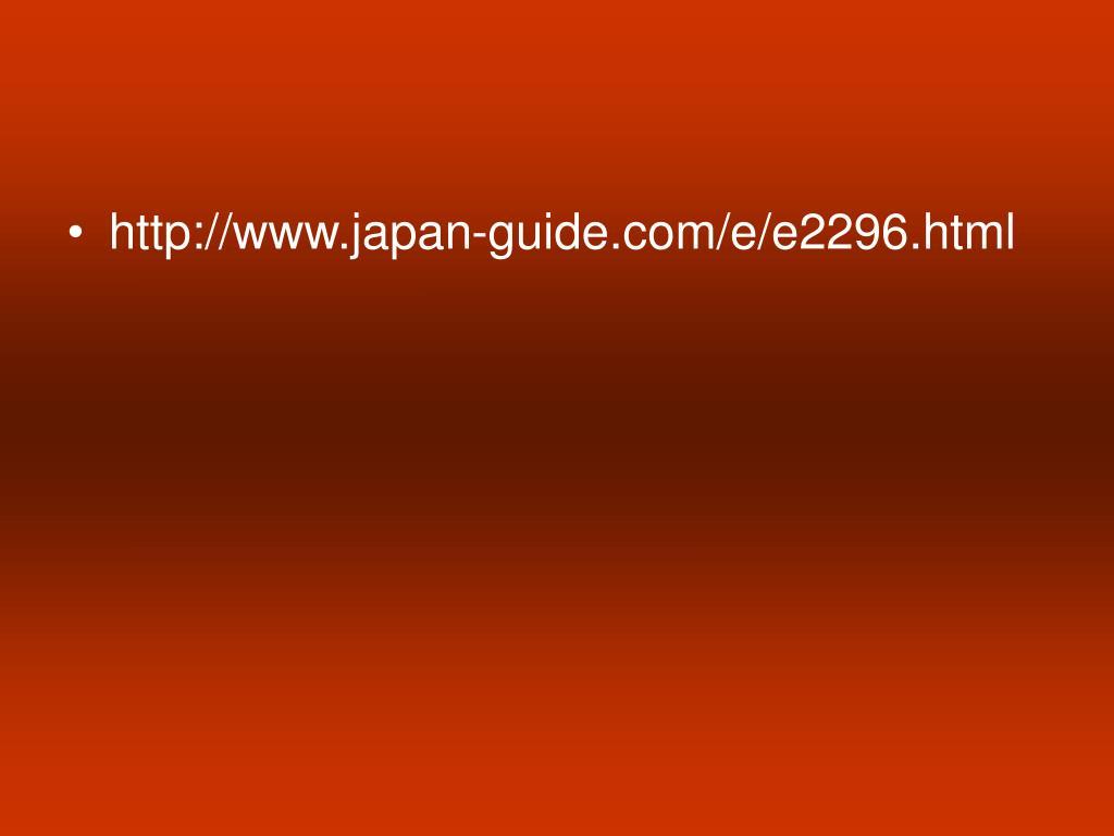 http://www.japan-guide.com/e/e2296.html