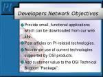 developers network objectives