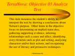 terranova objective 03 analyze text