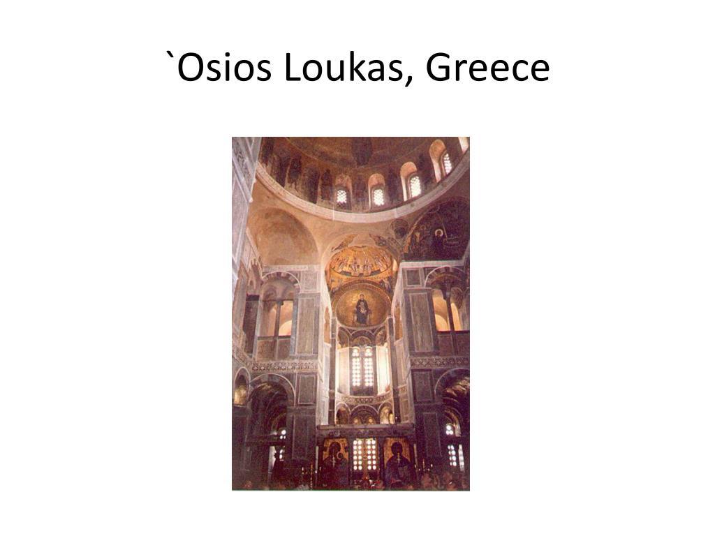 `Osios Loukas, Greece