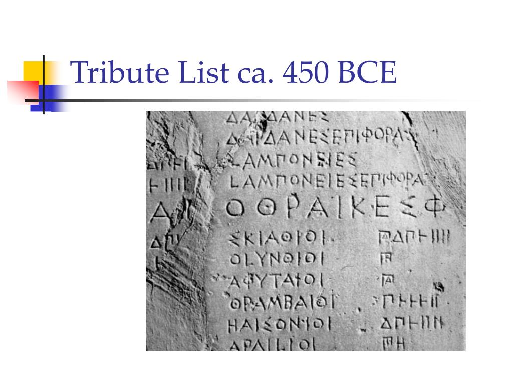 Tribute List ca. 450 BCE