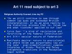 art 11 read subject to art 3