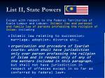 list ii state powers