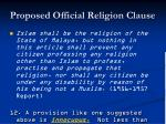 proposed official religion clause
