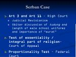 serban case71