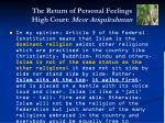 the return of personal feelings high court meor atiqulrahman