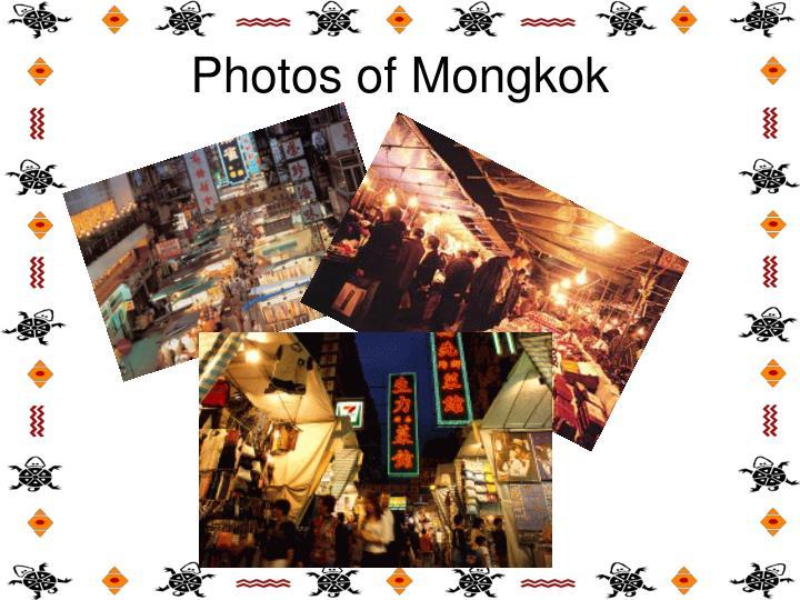 Photos of Mongkok