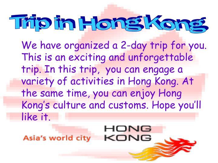 Trip in Hong Kong