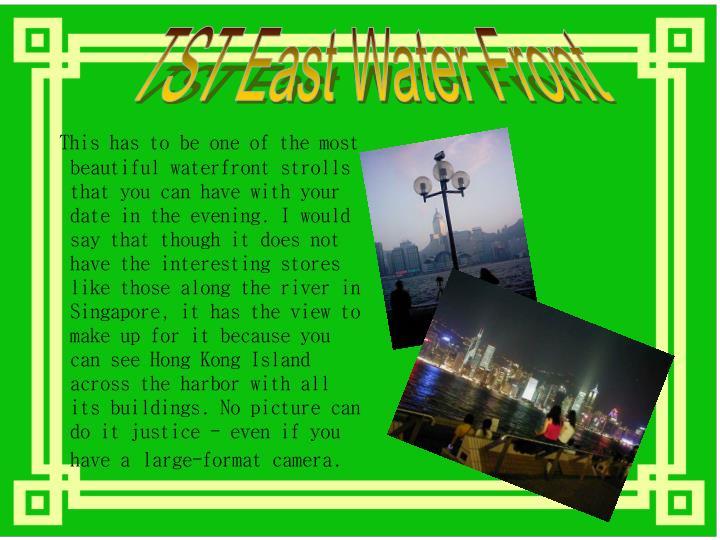 TST East Water Front