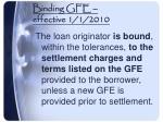 binding gfe effective 1 1 2010