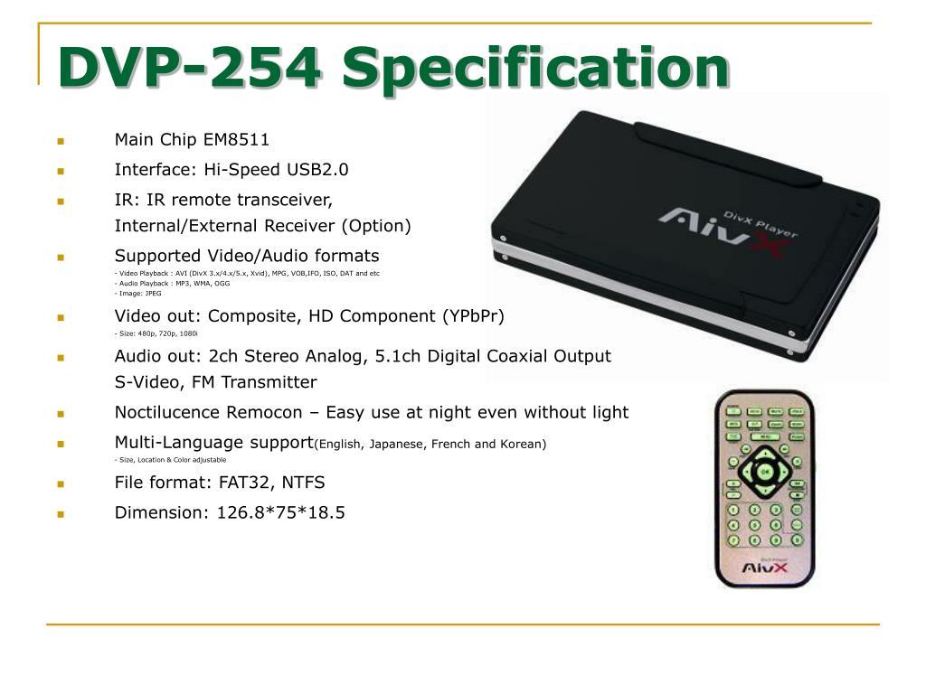 DVP-254 Specification