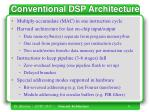 conventional dsp architecture