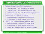ti tms320c6000 dsp architecture12