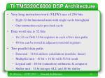 ti tms320c6000 dsp architecture13