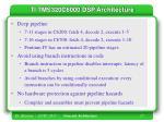 ti tms320c6000 dsp architecture17