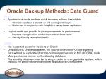 oracle backup methods data guard12