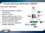 oracle backup methods rman