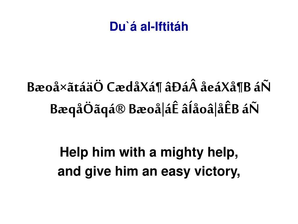 Du`á al-Iftitáh