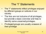 the i statements