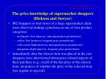 the price knowledge of supermarket shoppers dickson and sawyer
