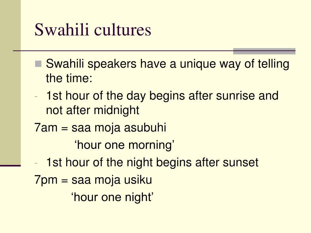 Swahili cultures