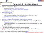 research topics 2005 2006